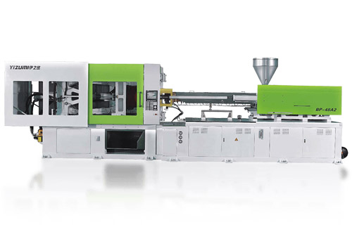 Yizumi BP-46A2 High Speed Injection Molding Machine