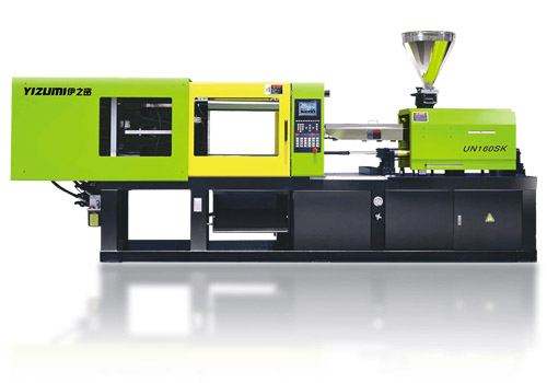 Yizumi UN90SK Energy Saving Injection Molding