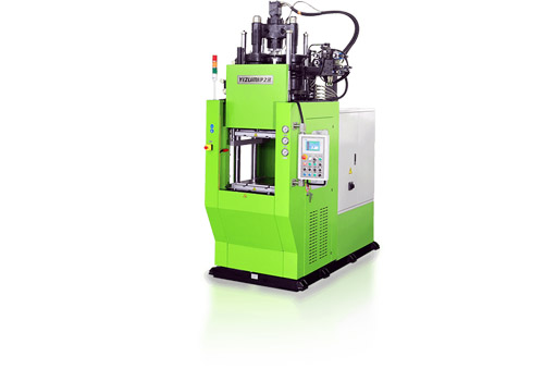 Yizumi YL2-V350F F.I.F.O Vertical Rubber Injection Molding Machine